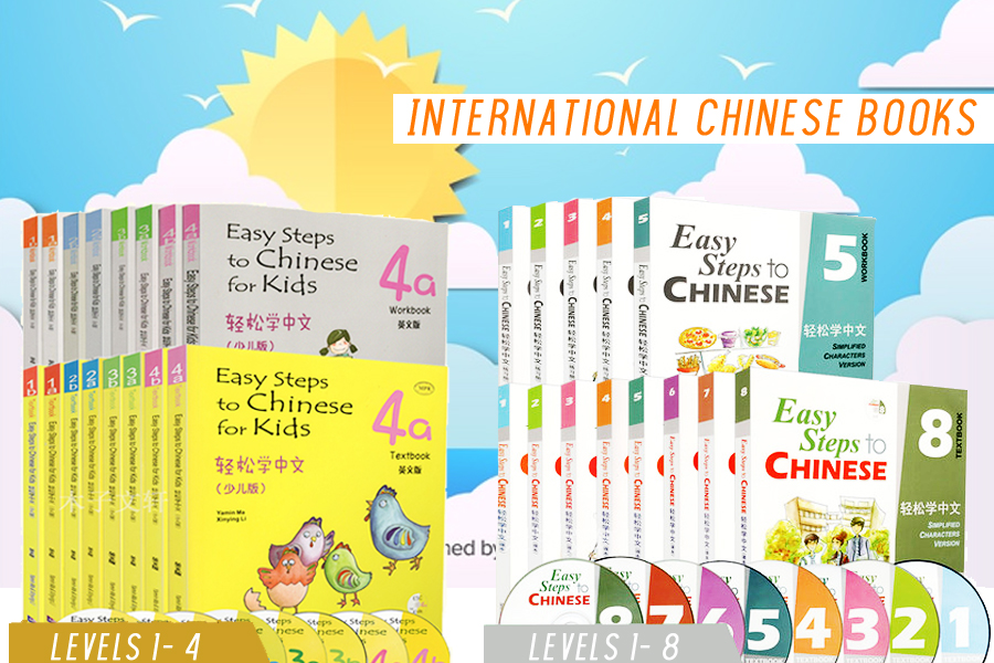 International Chinese books
