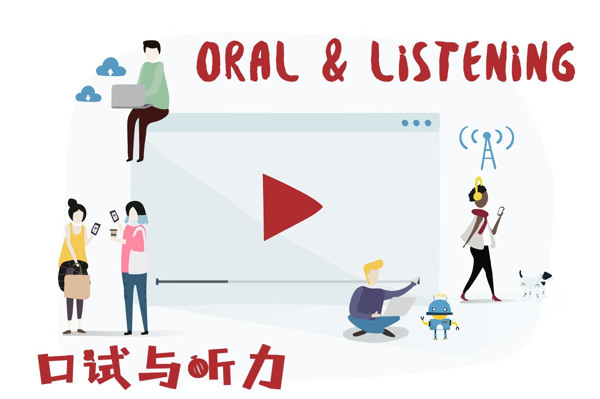 Oral & Listening