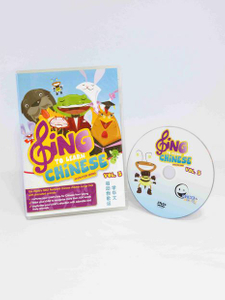 WINK to LEARN - SING to LEARN Chinese DVD (Vol. 3)