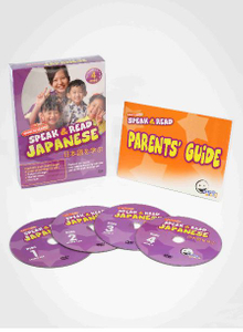 WINK to LEARN - Speak & Read Japanese 4-DVDs Program