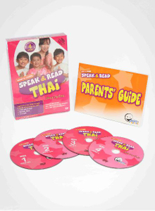 WINK to LEARN - Speak & Read Thai 4-DVDs Program
