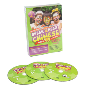 WINK to LEARN - Speak & Read Chinese (Speech & Drama Edition) 3-DVDs