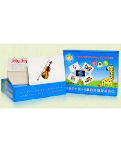 Bilingual Encylopedia Cards