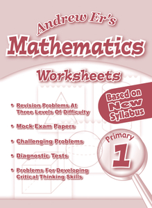Andrew Er's Maths Worksheets 1