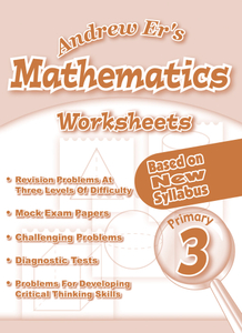 Andrew Er's Maths Worksheets 3