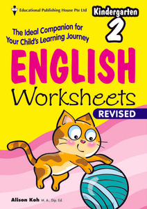 English Worksheets - K2