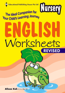 English Worksheets - Nursery