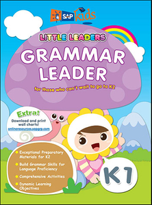 Little Leaders : Grammar Leader K1