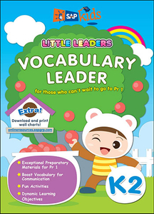 Little Leaders : Vocabulary Leader K2