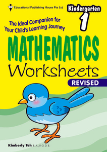 Mathematics Worksheets - K1