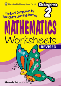 Mathematics Worksheets - K2
