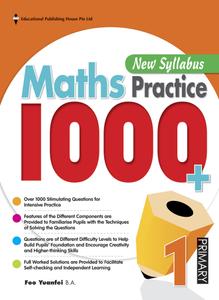 Maths Practice 1000+ 1