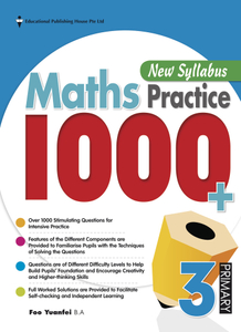 Maths Practice 1000+ 3