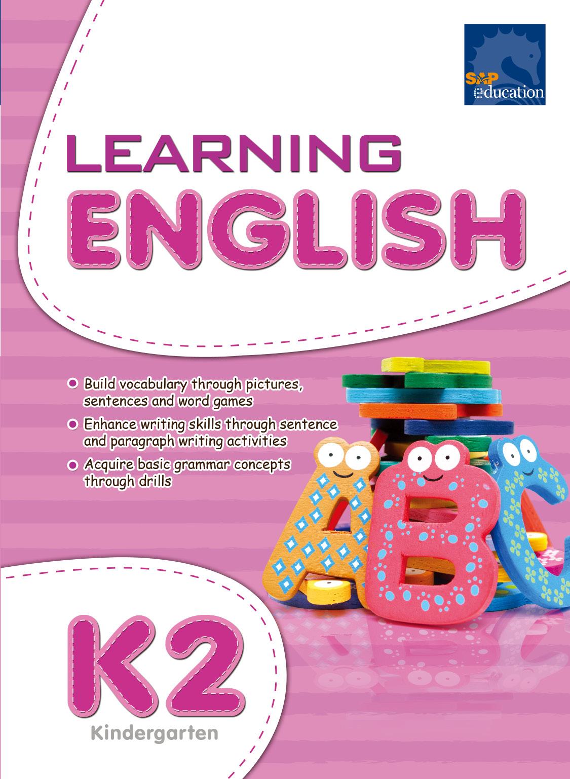 Kindergarten K 2 Worksheets