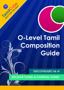 Tamilcube O-Level Tamil composition guide
