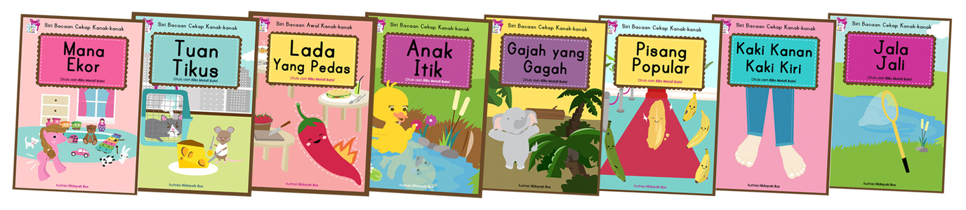 Confident Reader Series ( Siri Bacaan Cekap Kanak-Kanak)