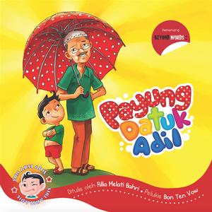 The Magic Umbrella (Payung Datuk Adil)
