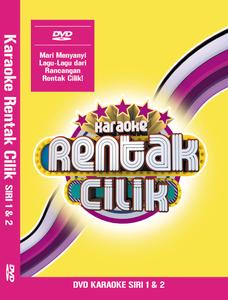 Rentak Cilik Karaoke DVD