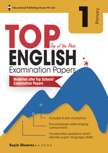 TOP English Examination Papers  - Primary 1