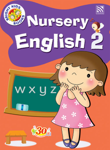 Bright Kids : Nursery English 2