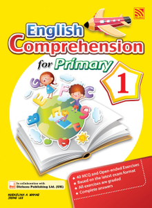 English Comprehension for Primary 1