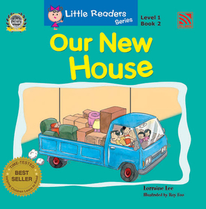 Little Reader Series Level 1 - Our New House