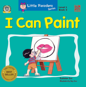 Little Reader Series Level 1 - I Can Paint