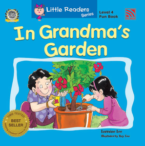 Little Reader Series Level 4 -  In Grandma's Garden