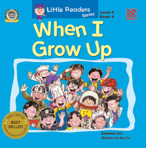 Little Reader Series Level 4 - When I Grow Up