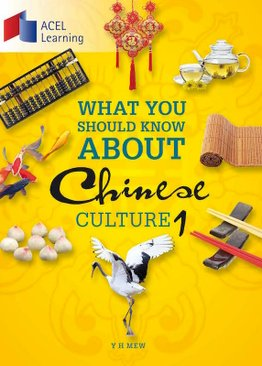 What You Should Know About Chinese Culture 1