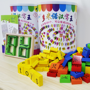 Chinese Character Colourful Wooden Blocks 彩色汉字王
