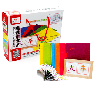 Chinese Magnetic Colourful Character  Strokes 汉字王