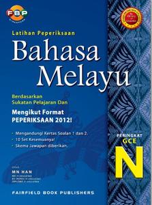 Bahasa Melayu N-Level