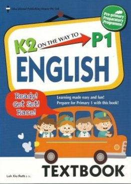 K2 On the Way to P1 English