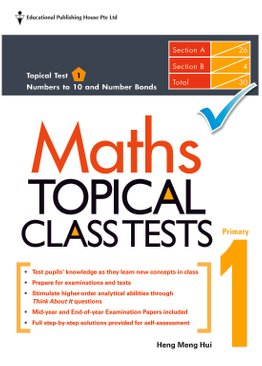 Maths Topical Class Tests 1