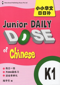 Junior Daily Dose of Chinese K1