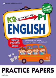 K2 On the Way to  P1 English Practice Paper