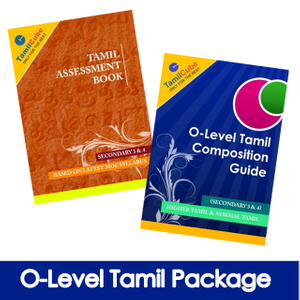 Tamilcube O-Level Tamil Star Package