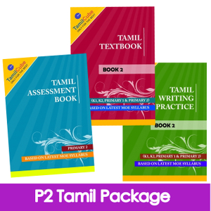 Tamilcube Primary 2 Tamil Star Package (3 books)
