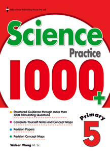 Science Practice 1000+ (Revised) 5