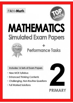 Mathematics Simulated Exam Papers P2