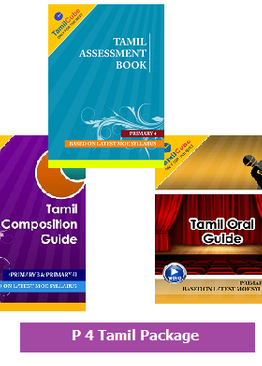 Tamilcube Primary 4 Tamil Star Package (3 books)