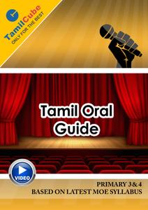 Tamilcube Primary 3 / Primary 4 Tamil Oral guide