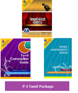 Tamilcube Primary 3 Tamil Star Package (3 books)