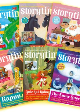 STORYTIME 2018- Issues 7-12