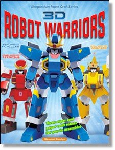 3D Robot Warriors