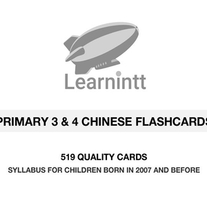 PSLE Primary 3 & 4 Chinese Flashcards V2 (2018 Edition)
