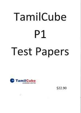 Tamil Primary 1 Test Paper