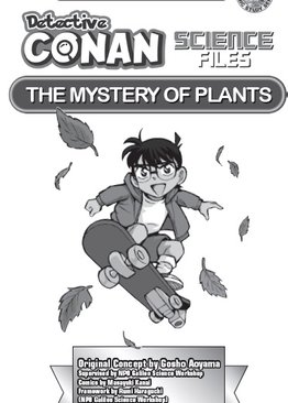 Detective Conan Science Files The Mystery of Plants