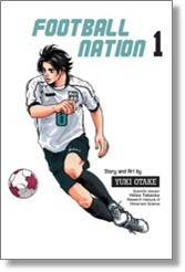 Football Nation 1-3 (3 BOOKS BUNDLE)